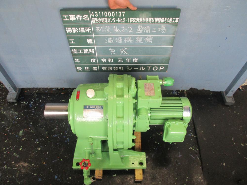 住友重機械 減速機 HM2-21911B-TL